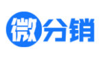 启博—微分销